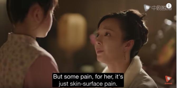 minglan-episode1-recap