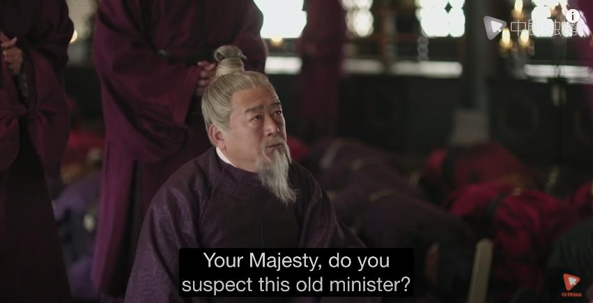 minglan-episode-5-recap-minister