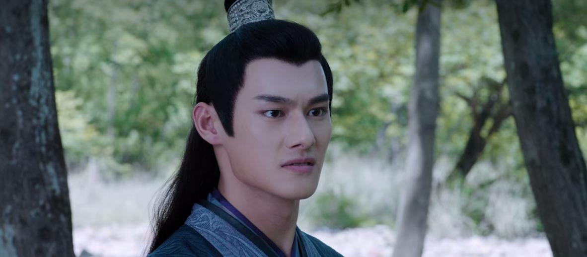 untamed-episode-2-recap-jiancheng