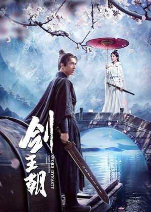 sword-dynasty-movie-poster