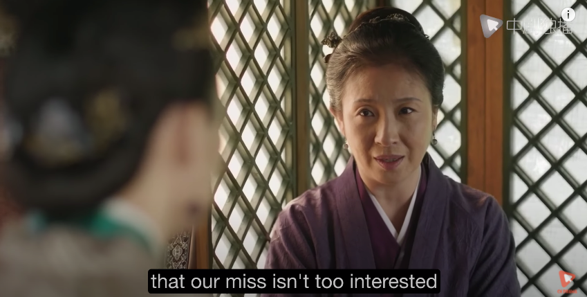 story-of-minglan-episode-17-notinterested