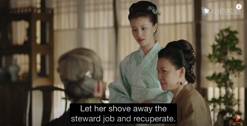 story-of-minglan-episode-15-wifesduty