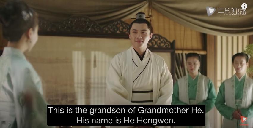 story-of-minglan-hehongwen