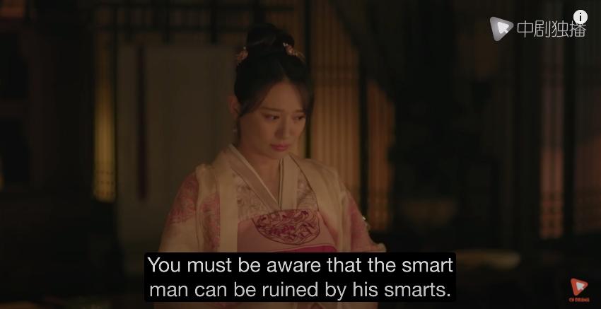 the-story-of-minglan-episode-10-molan