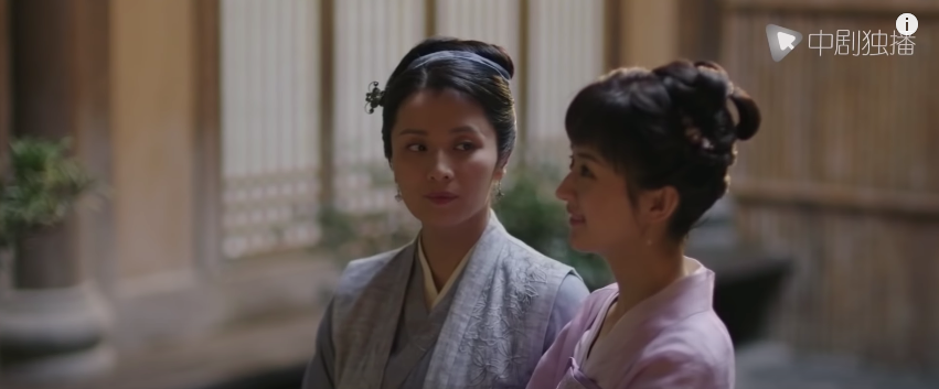 the-story-of-minglan-episode-9-aunt