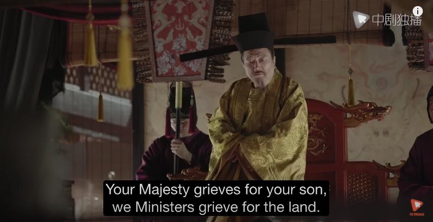 minglan-episode-5-recap-emperor