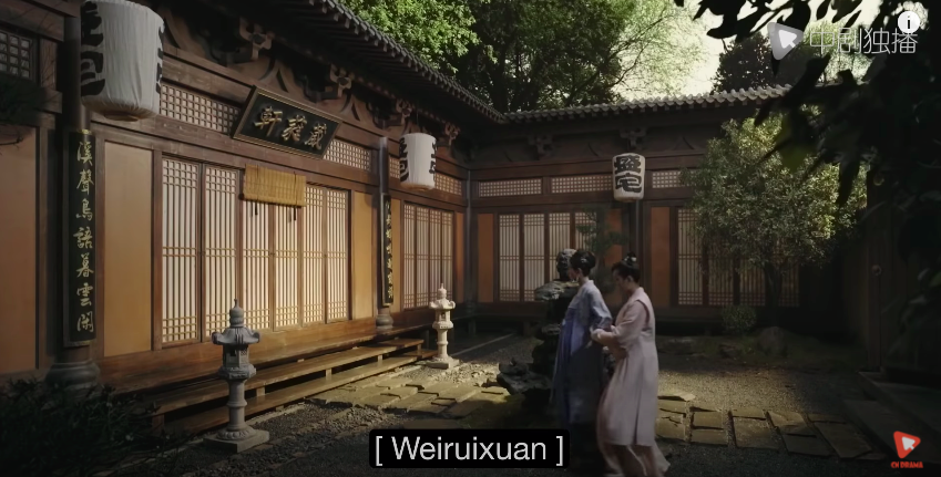story of minglan episode 62, confronting the culprit