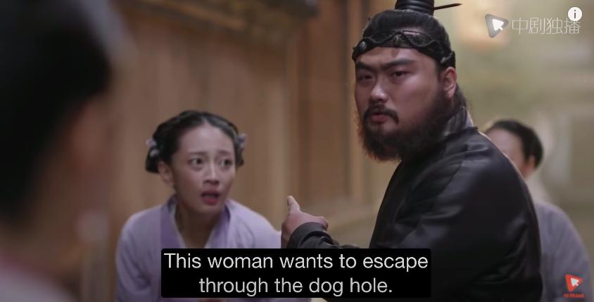 story of minglan episode 62, servant attempts to escape