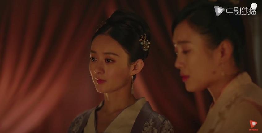 story of minglan episode 61, preparation