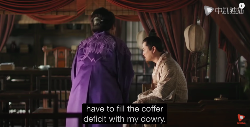 story-of-minglan-episode-60-cofferdeficit