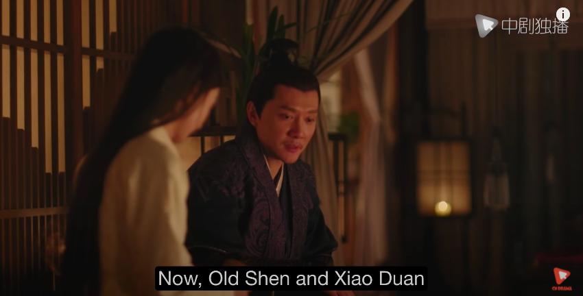 story-of-minglan-episode-58-gutingye
