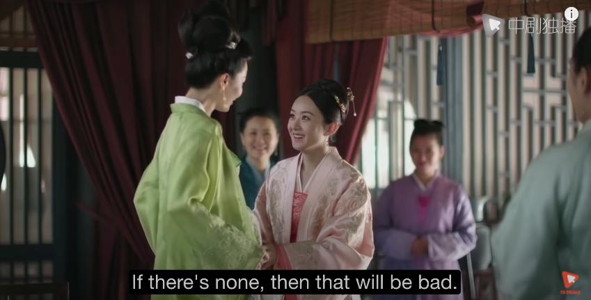 story-of-minglan-episode-57-fetusmovement