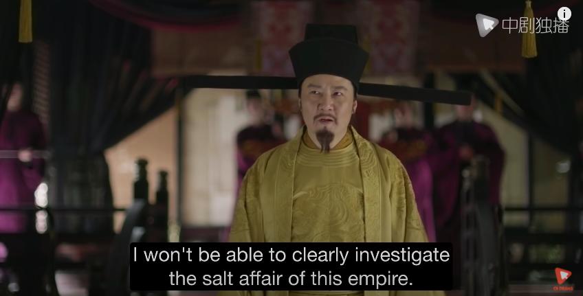 story-of-minglan-episode-57-salt-taxation