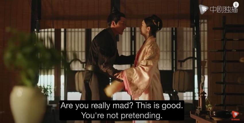 story-of-minglan-episode-57-notvirtuous