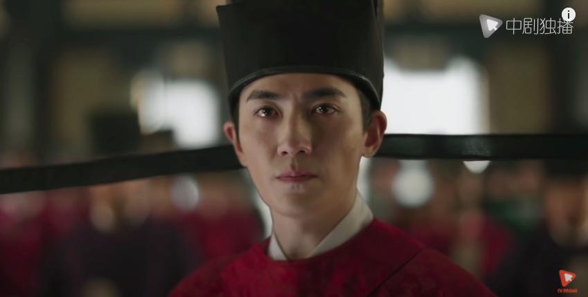 story-of-minglan-episode-57-demotion