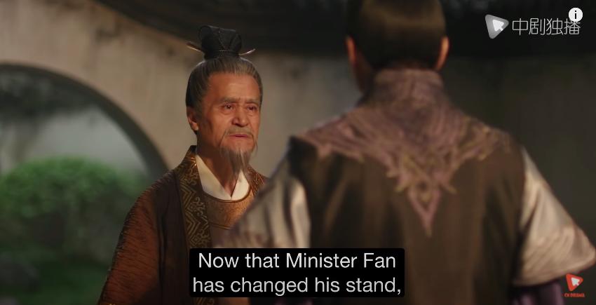 story-of-minglan-episode-55-ministerhan