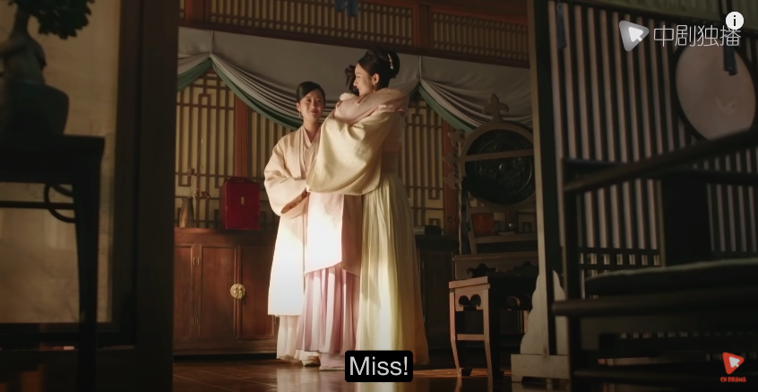 story-of-minglan-episode-55-danjusmarriage