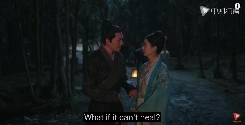 story-of-minglan-episode-55-pain