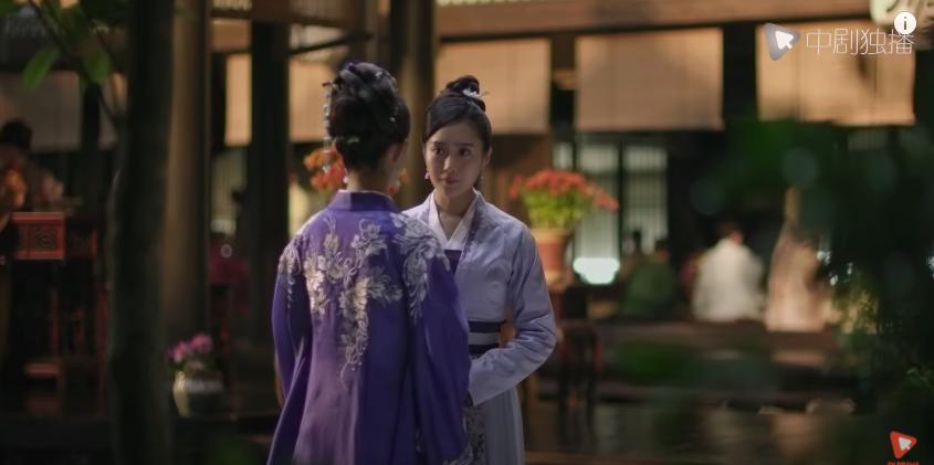 story-of-minglan-episode-53-riskymove