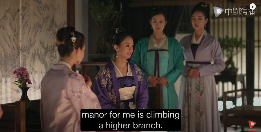 story-of-minglan-episode-53-higherbranch