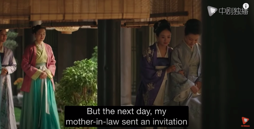 story-of-minglan-episode-53-invitations