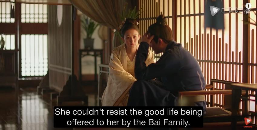 story-of-minglan-episode-50-baifamily