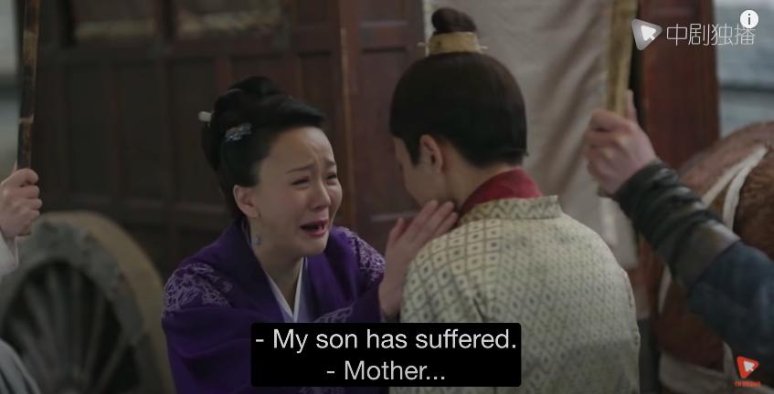 story-of-minglan-episode-49-gutingwei