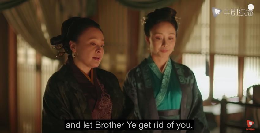 story-of-minglan-episode-47-persistance