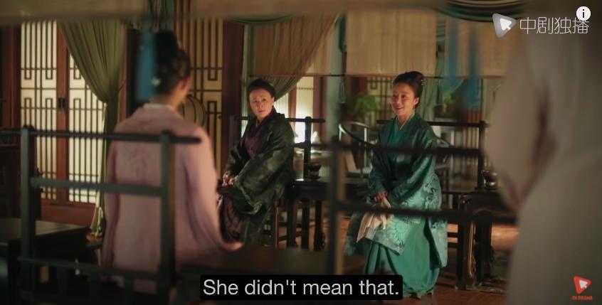story-of-minglan-episode-47-rumors
