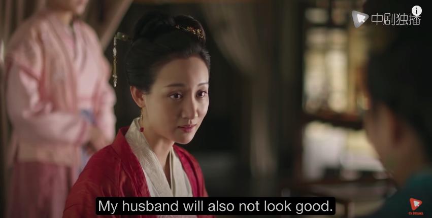 story-of-minglan-episode-46-bribe