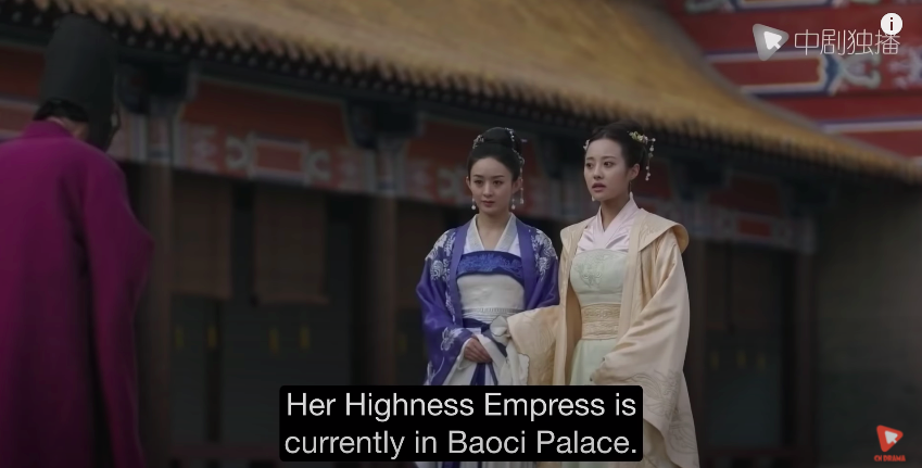 story-of-minglan-episode-46-summons