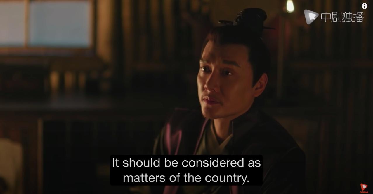 story-of-minglan-episode-45-countryaffairs