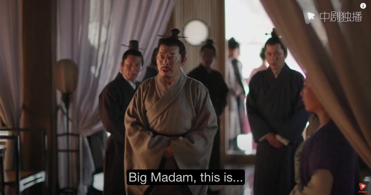 story-of-minglan-episode-45-teaskills