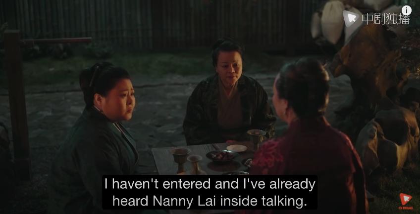 story-of-minglan-episode-44-gossip
