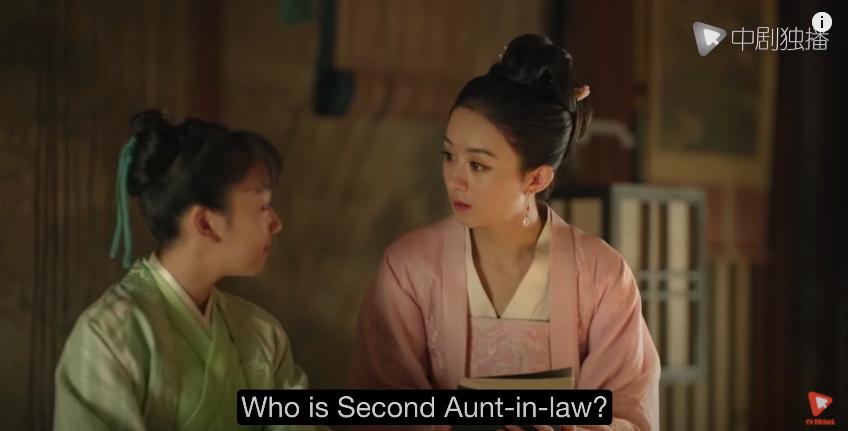 story-of-minglan-episode-43-tutoring