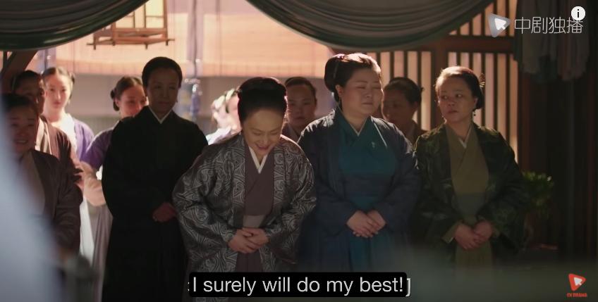 story-of-minglan-episode-43-kitchentasks