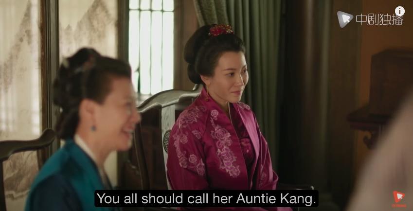 story-of-minglan-episode-42-auntiekang