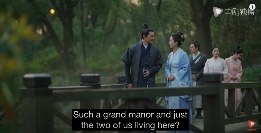 story-of-minglan-episode-41-courtyard