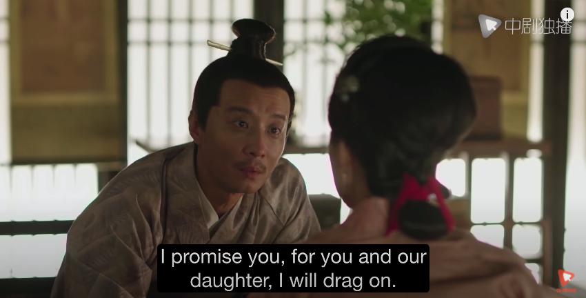 story-of-minglan-episode-41-gutingyu