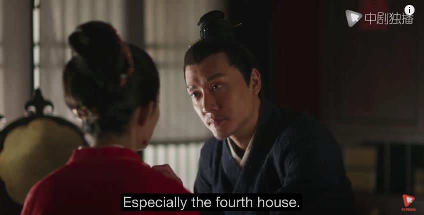 story-of-minglan-episode-41-warning