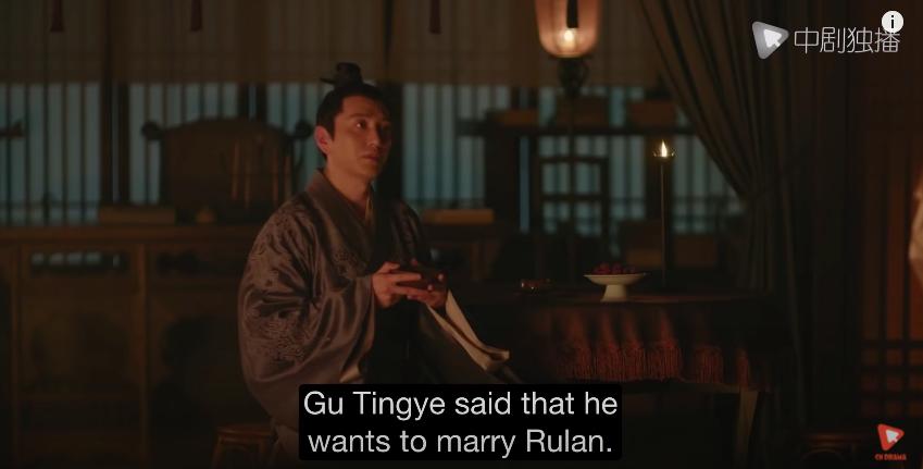 story-of-minglan-episode-37-marryingrulan