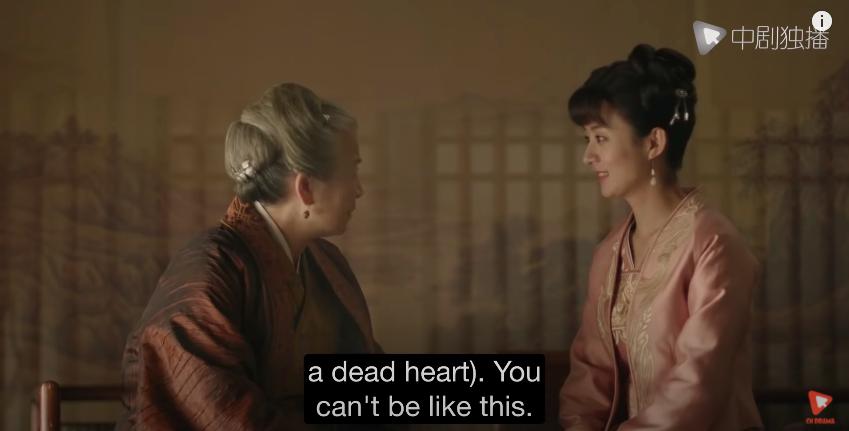 story-of-minglan-episode-37-deadheart