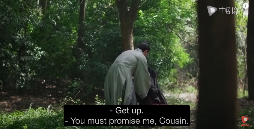 story-of-minglan-episode-36-cousin