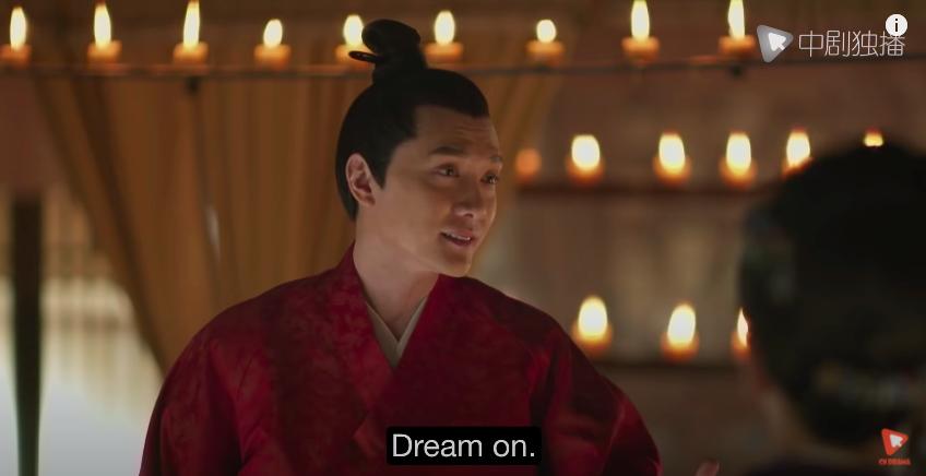 story-of-minglan-episode-36-brotherhood