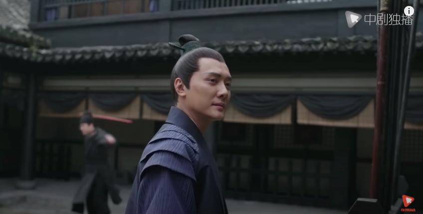 story-of-minglan-episode-33-baiye