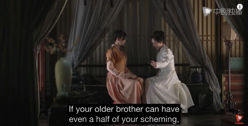 story-of-minglan-episode-33-madamlin