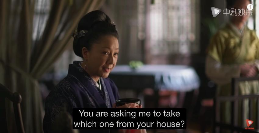 story-of-minglan-episode-32-madamwu