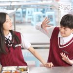 closer-to-you-chinese-drama