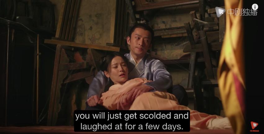 story-of-minglan-episode-32-sneakyaffair