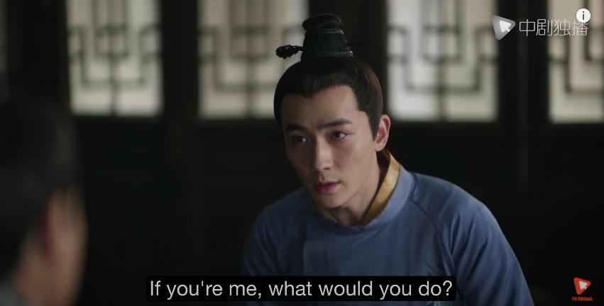 story-of-minglan-episode-28-yuanruo